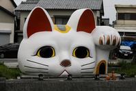 でっかい招き猫 - memory