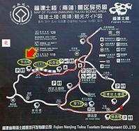 家族旅行2016年12月-中国上海、厦門ー第六日目-(VI)福建土楼ー懐遠楼(怀远楼) - 海外出張-喜怒哀楽-