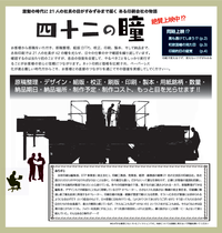 Prog vol.31の特集1印刷で表現できる黒とは? - 永和印刷のブログ e-blog