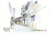 清水五条坂昭和小路 - 風と雲