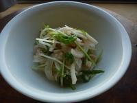 新玉ねぎ、水菜、長芋の梅肉和え - LEAFLabo