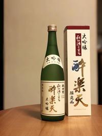 神戸ニ戻リ、、 - muneのアレコレ