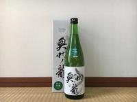 (岩手)奥州の龍 純米吟醸 / Oshu-no-Ryu Jummai-Ginjo - Macと日本酒とGISのブログ