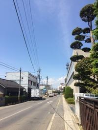 長野市居町飲食店打合せ - 芦沢文一デザイン事務所