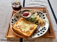 【家事貯金】コストコの好きなリピ品&常備菜ちょこっと余りなんでもピザトースト研究所&嬉しいお知らせ - 暮らしの美学