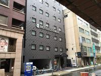 昧珍( まいちん ) @横浜駅 たぬきこうじ | 知らない同士でも 心がかよう 豚専門店 - やまなかつてない日々