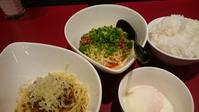 広島駅北口 ekie DINING 汁なし担々麺 - Tea's room  あっと Japan