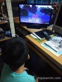 【子供のゲーム】「すてきなレストランできたよ~」 - Higasanchi Homebase