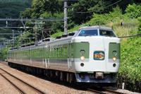 189系N102編「特急かいじ186号」 - 飛行機&鉄道写真館