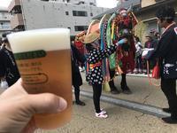 チャグチャグ馬コ 中継@材木町 - よく飲むオバチャン☆本日のメニュー