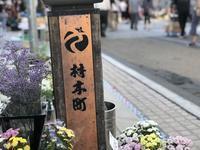 よ市から〜の、椀子そば90杯!! - よく飲むオバチャン☆本日のメニュー