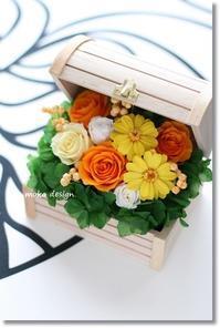 宝箱アレンジ* ギフト - Flower letters