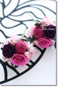 仏花 花器なしタイプ - Flower letters