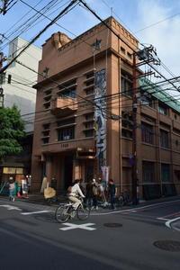 旧大阪毎日新聞京都支局(昭和モダン建築探訪) - 関根要太郎研究室@はこだて