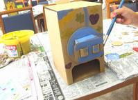 6月9日小学生クラス「ガチャガチャ作り」 - 絵画教室アトリえをかく