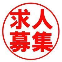 横浜関内曙町女性キャスト募集 - 無料案内所「ばにらんど3号店」