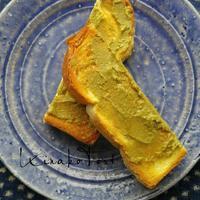 きな粉トーストの朝ごはん - 料理研究家ブログ行長万里  日本全国 美味しい話