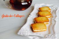 オレンジ風味のバターサンドクッキー - 「jardin de l'abbaye 」お菓子ブログ
