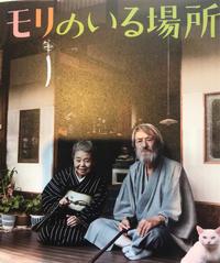 久しぶりの銀座 - Pushpin Diary(L.J.Style Book)