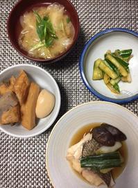昨夜の夕食会は、どういうわけか沢山余りました。残り物を基本に、和食に献立を考えました。 - おひとりさまの「夕ごはん」