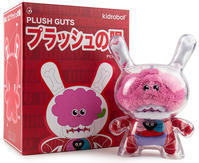 "8"" Plush Guts Dunny by Kidrobot Team - 下呂温泉 留之助商店 入荷新着情報"