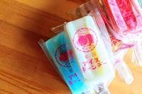 おまたせっ!ちっちゃいアイスキャンデー「コカバ」登場! - 能古島の歩き方