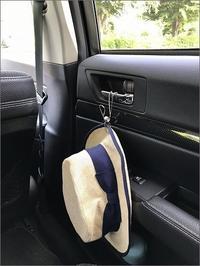 【 ジャマにならない麦わら帽子の置き方@車内 】 - 片付けたくなる部屋づくり