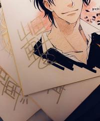 カラー色紙 - 山田南平Blog