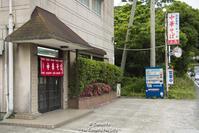 〜和歌山の工場夜景 JXTGエネルギー和歌山製油所〜 - CameLife