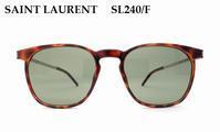 【SAINT LAURENT】最旬のスタイルをサンローランの解釈で・・・「SL240/F」 - 自由が丘にあるフレンチテイスト眼鏡店ボズューブログ