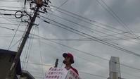「労働の規制緩和が日本経済を壊してきた」「改憲より朝鮮戦争終結・北東アジア非核地帯を」 - 広島瀬戸内新聞ニュース(社主:さとうしゅういち)