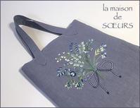 一つ目の花束、バッグになりました。 - la maison de SŒURS