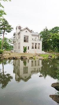 池田氏庭園 - 十色記