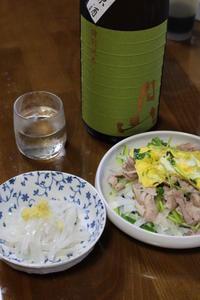 吉田酒造 「月山」特別純米 無濾過生原酒 - やっぱポン酒でしょ!!(日本酒カタログ)