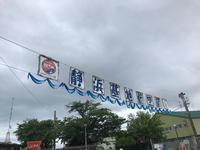 静浜基地航空祭2018 - 狐吉のフォトログ