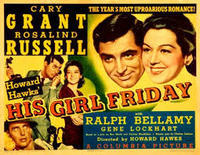 ハワード・ホークス「ヒズ・ガール・フライデー」ロザリンド・ラッセルケーリー・グラント - 昔の映画を見ています