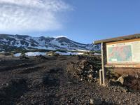 登山 残雪期 5月15日 十勝岳 - フクちゃんのフライ日記