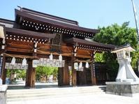 御朱印巡り~湊川神社~@神戸市 - カステラさん