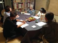 梅雨の『町家で英会話cafe87』ご報告 - MOTTAINAIクラフトあまた 京都たより