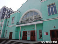 鉄道博物館@ノボシビルスク - ポンポコ研究所