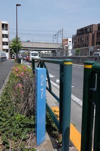 東京都道311号環状八号線 27kmポスト - Fire and forget