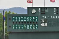 2018/06/10中野市営野球場対石川MS - Jester's Pictures