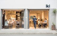 iki ESPRESSO(清澄白河)アルバイト募集 - 東京カフェマニア:カフェのニュース