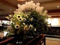 """「ホテル椿山荘東京」内 """"みゆき"""" にてランチ の記 - 健気に育つ植物たち"""