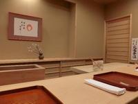 円相 - 立春の懐石 - Pockieのホテル宿フェチお気楽日記 II