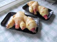 新生姜の甘酢漬け - 楽しい わたしの食卓