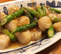 帆立貝柱とアスパラガスのピリ辛炒め@「行正り香のヘルシーアジアごはん」。マッチングがいいの! - Isao Watanabeの'Spice of Life'.