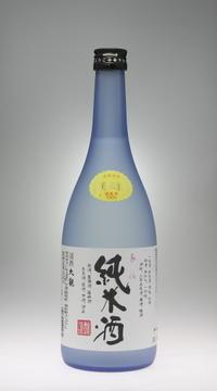 大観 純米酒[翁酒造] - 一路一会のぶらり、地酒日記