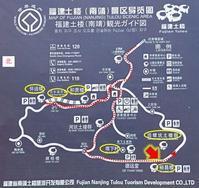 家族旅行2016年12月-中国上海、厦門ー第六日目-(VIII)福建土楼-裕昌楼 - 海外出張-喜怒哀楽-