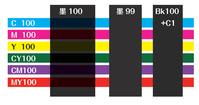 Prog vol.31の特集1-2 黒ベタだって透けてしまうってどういうこと? - 永和印刷のブログ e-blog
